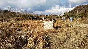 淡路島のサバゲーフィールドが「淡路ブレイクアウト」にリニューアル