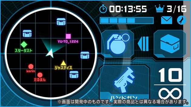 X-TAG(エクスタグ)