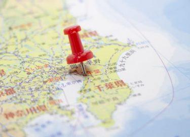 千葉県はサバゲーマーの聖地!圧倒的なフィールドの数