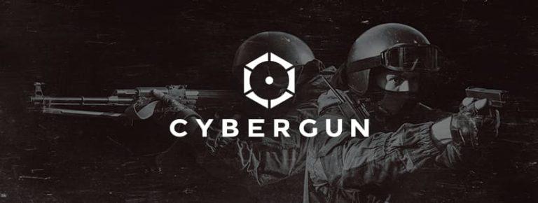 CYBERGUN(サイバーガン)株式市場に上場するフランスのエアガンメーカー